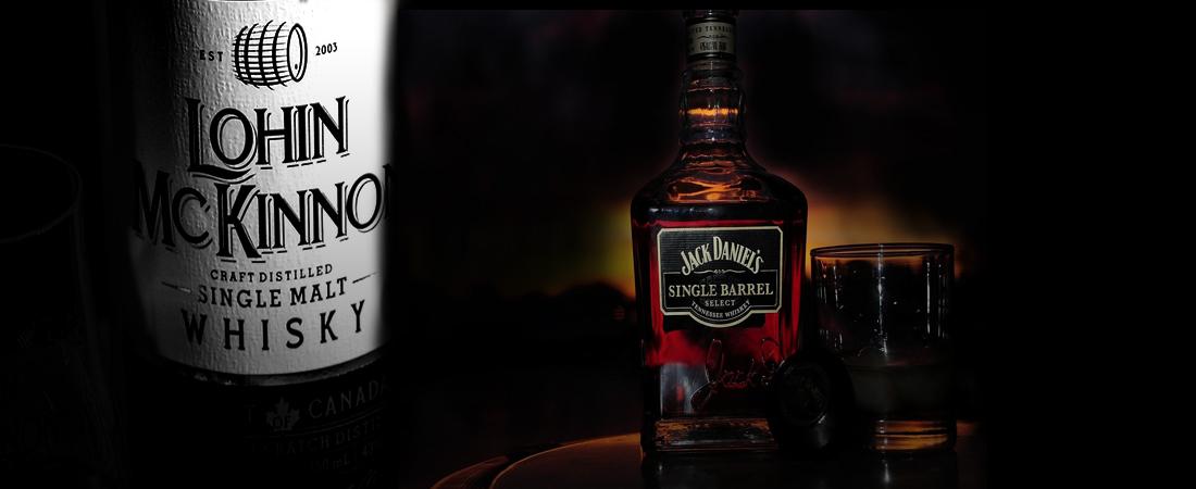 viski nedir