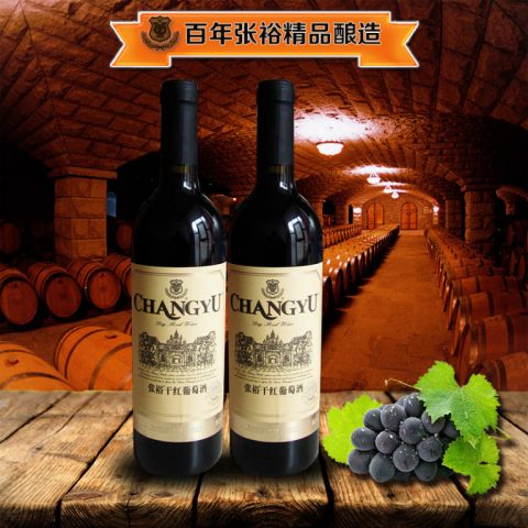 Changyu Şarap